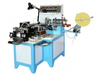 AD-5000 MULTI FUNCTION CUT AND FOLD MACHINE